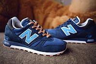 Кроссовки мужские New Balance 1300 / NR-NBC-885