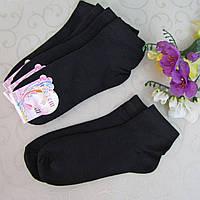 """Плотные женские носки """"Шугуан"""", 39-41 р-р .  Женские носочки из коттона."""