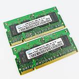 !РАСПРОДАЖА Память для ноутбука Samsung kit 1G 2x512 SO-DIMM DDR2 PC2-4200S, фото 2