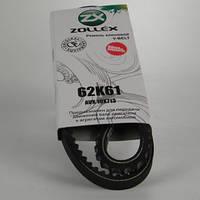 Ремень клин. Zollex (62K61) AV10X713La ВАЗ2108-09,ЗАЗ 1102, Ланос 1,4