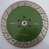 Алмазный диск на фланце для резки и шлифовки гранита MULTI 2/1 Turbo 230x3,2x8,5x30/M14F