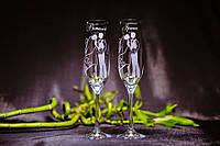 Свадебные бокалы, лазерная гравировка | модель 14