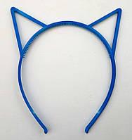 Ушки кошки гламурные синие