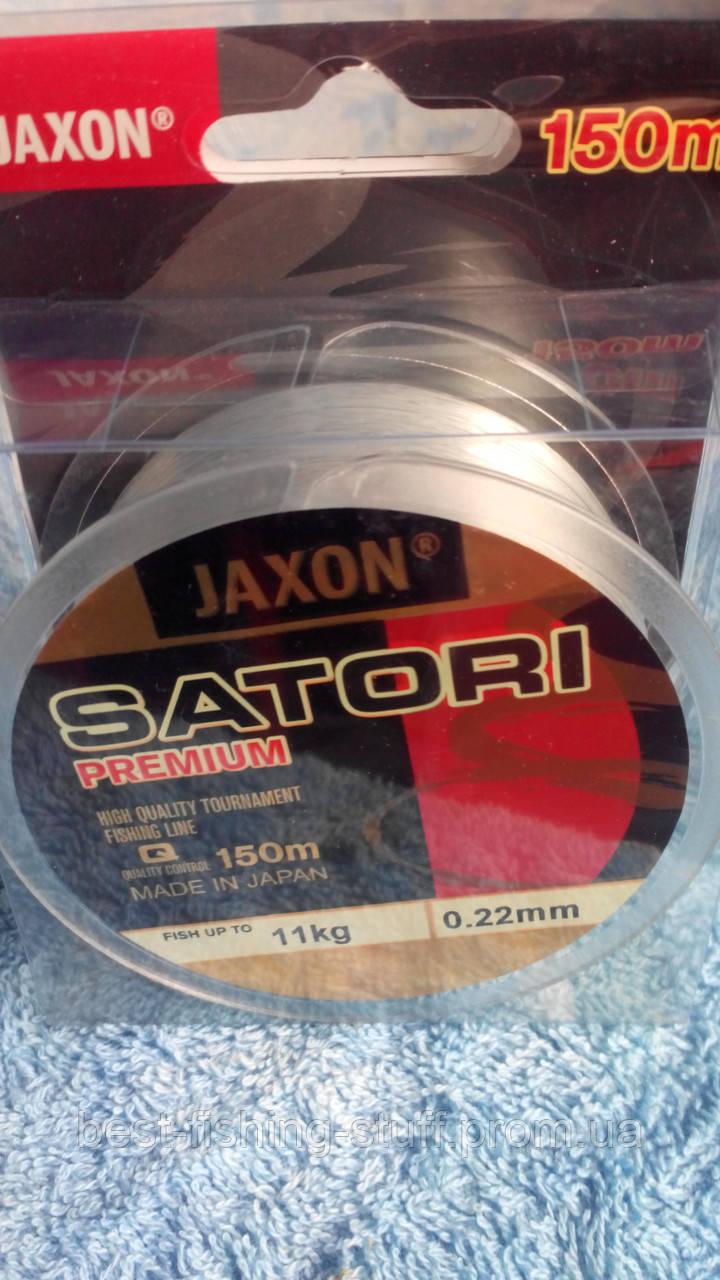 Jaxon Satori Premium 150м 0.27mm