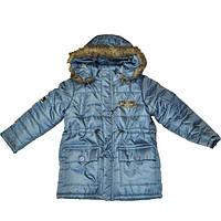 Куртка Слава детская зимняя для мальчика  ТМ Деньчик