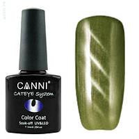 Кошачий глаз Canni 285 оливковый 7,3 мл
