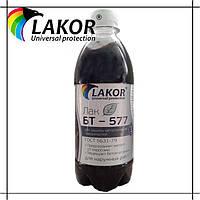 Лак битумный БТ-577 0.5 л (0.45 кг), 50 л (40 кг)