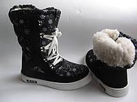 Новая модель дутиков Снежинка , черные, в наличии