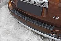 Защита, накладка заднего бампера Renault Duster 2010-2014 г.в. Рено Дастер
