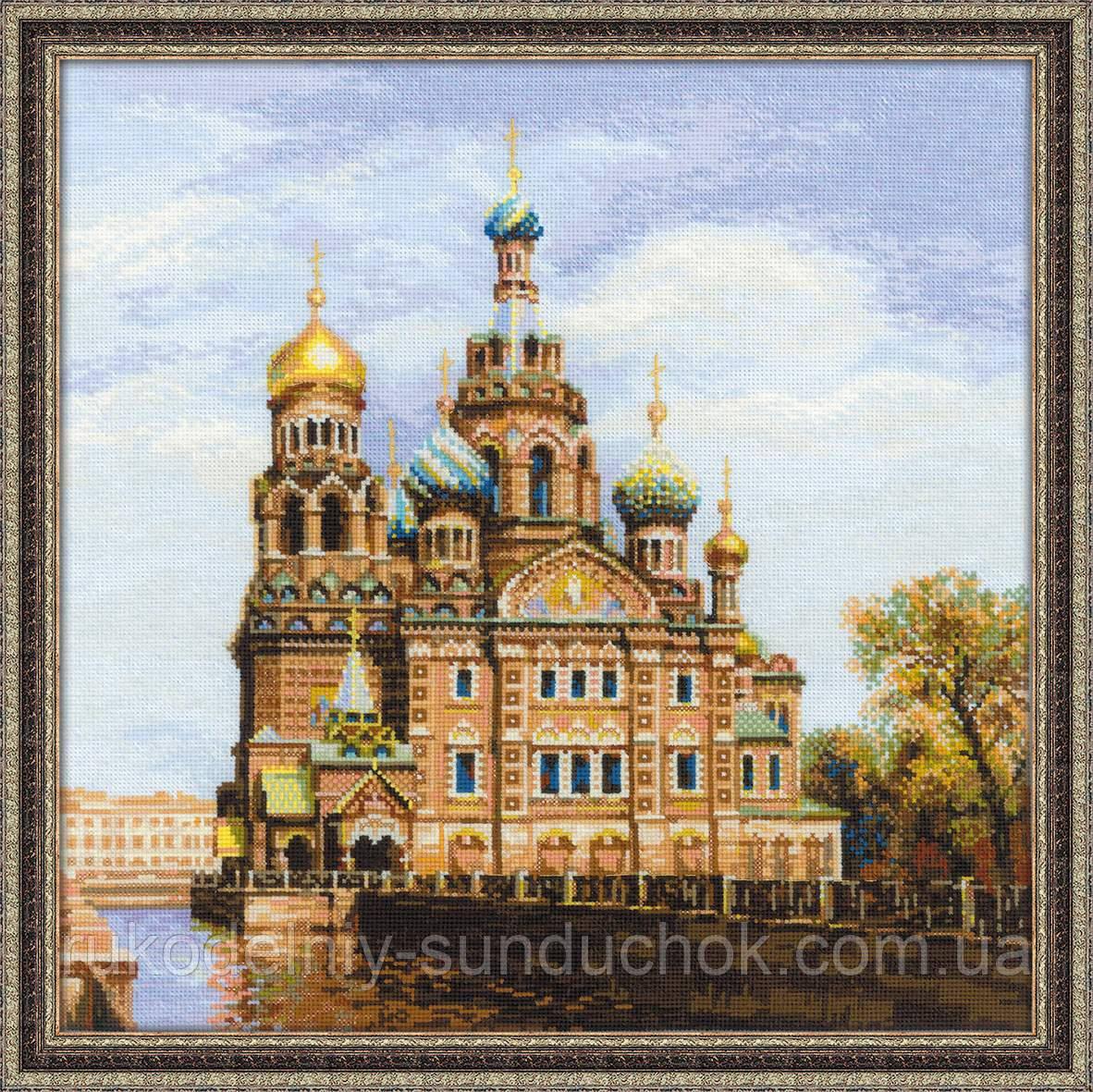 Набор для вышивания крестом «Санкт-Петербург. Храм Спаса-на-крови» (1548)