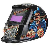Азартная игра череп солнечный авто затемнение дуги TIG сварки МИГ шлифовальные шлем сварщика маски
