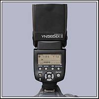Вспышка Yongnuo YN565EX-II для Canon (E-TTL)
