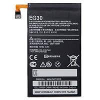 Аккумулятор Motorola EG30 XT907/XT890/XT902
