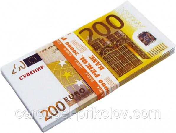 Гроші сувенірні 200 євро.