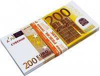 Деньги сувенирные 200 евро.