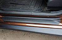 Накладки на внутренние пороги дверей Renault Duster 2010+ г.в. Рено Дастер