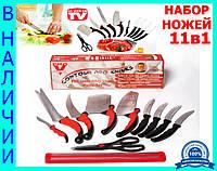 Оригинал! Набор кухонных ножей 10 в 1 Contour Pro (Контр Про) + магнитная рейка! Качество!