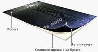 Шумоизоляция Викар Vikar FA- 2,3 мм 630х600