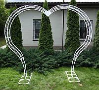 Свадебная арка для свадьбы СЕРДЦЕ