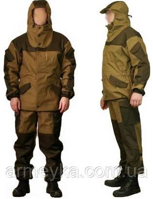 Зимний костюм Горка-3 (на флисе). Оригинал, РФ.