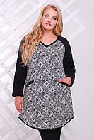 Модная туника А-образного силуэта с рукавом реглан с карманами большого размера 54-60, фото 1