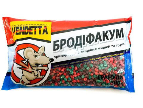 Бродифакум гранулы 300г