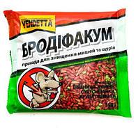 Бродифакум зерновая смесь 150г