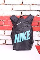 Спортивный рюкзак найк Nike