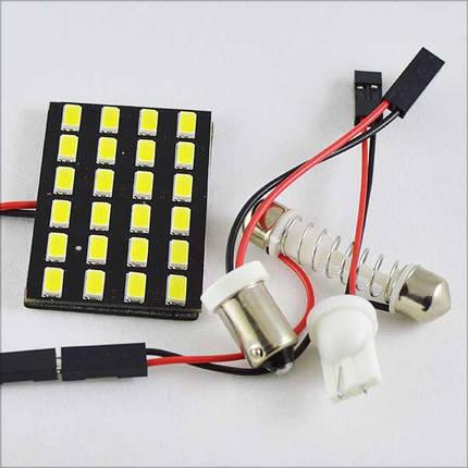 Светодиодный модуль (led панель) в подсветку автомобиля SL LED 24 led 5630 Белый, фото 2