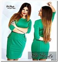 Платья женские больших размеров.