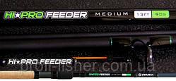ZEMEX Hi-Pro Feeder