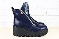 Зимние ботинки на толстой подошве, синие