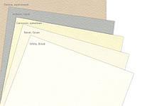 Бумага акварельная Rusticus B2 (50*70см) Sabbia (коричневый) 200г/м2, среднее зерно, Fabriano
