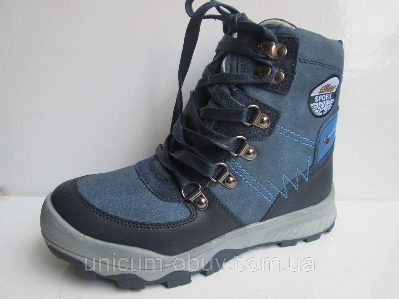 9aaad5887b7b0b Детская зимняя обувь оптом.Сапоги для мальчиков от фирмы-Clibee разм (с  32-по 37)