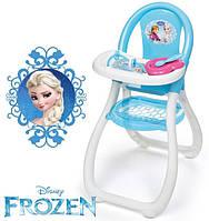 Стульчик для кормления куклы Smoby 240204 Frozen Heart