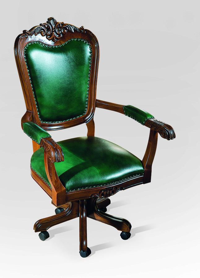 Вращат стул с подлокот /кожа/ Royal Simex