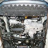 Защита картера двигателя и кпп Skoda Octavia A7 2013-, фото 4