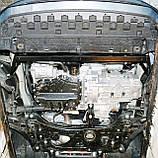 Защита картера двигателя и кпп Skoda Octavia A7 2013-, фото 7