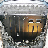 Защита картера двигателя и кпп Skoda Octavia A7 2013-, фото 8