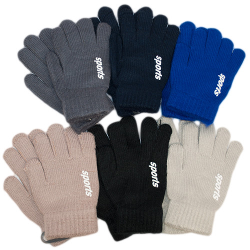 """Детские перчатки для мальчика """"Sport"""", B216S"""