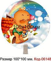 Стенд прищепка пластиковый Код-06148-1