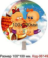 Стенд прищепка пластиковый Код-06149-1