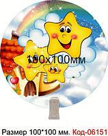 Стенд прищепка пластиковый Код-06151-1