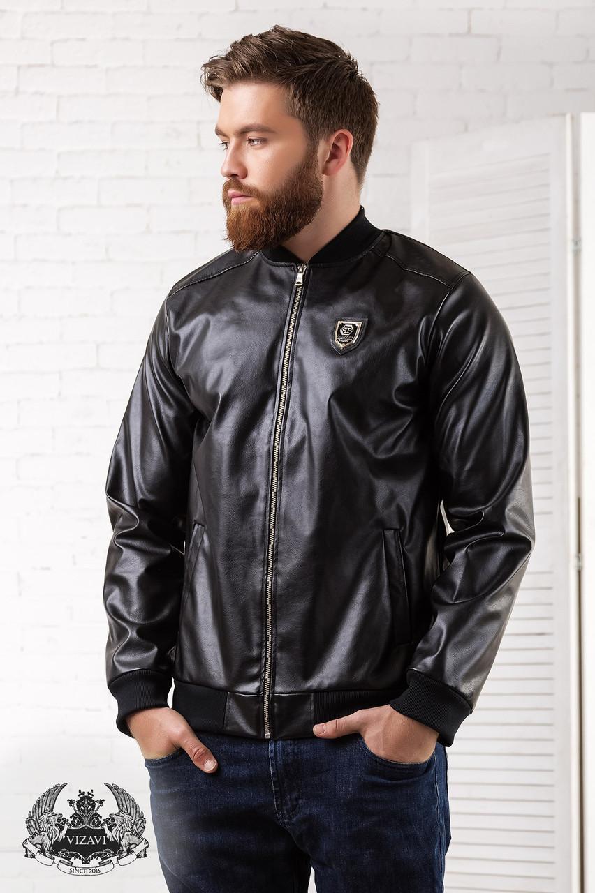 Куртка Кожзам Мужская Купить
