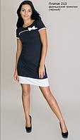 Женское поставленное Платье с бантиком 213