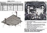 Защита картера двигателя и кпп Skoda Octavia A7 2013-, фото 10