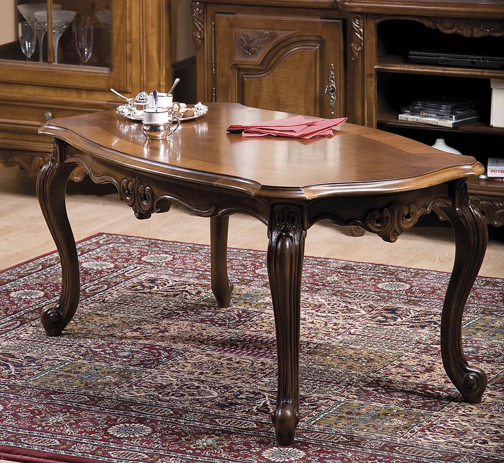 Журнальный столик Royal Simex