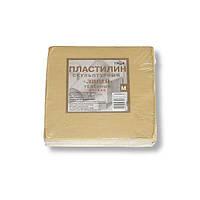 """Пластилин скульптурный мягкий, 0,5 кг, телесный """"ГАММА"""" МОСКВА"""