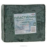 """Пластилин скульптурный мягкий, 0,5 кг, оливковый """"ГАММА"""" МОСКВА"""