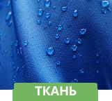 Надувной лежак Ламзак (Украина), фото 3